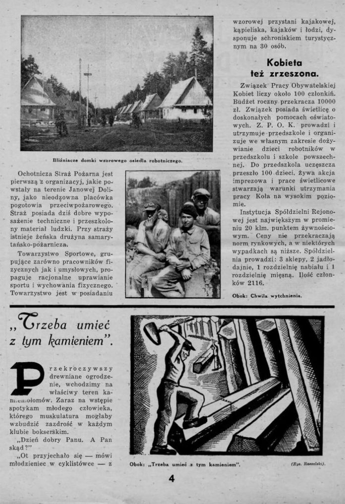 На сторінках тижневика – про життя містечка і копальні