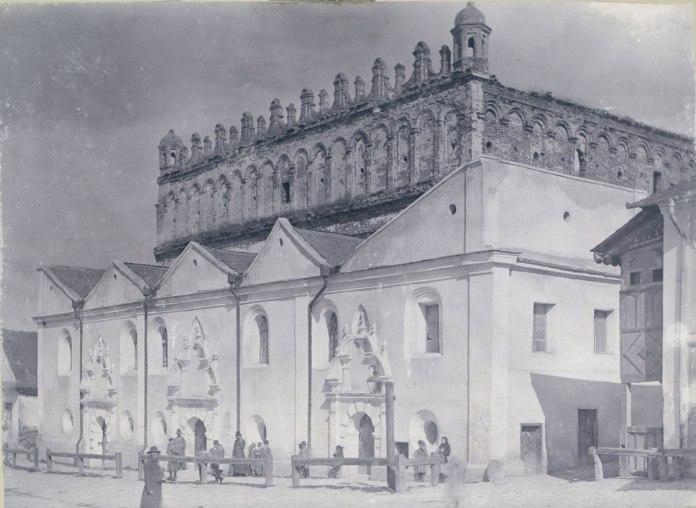 Синагога у Жовкві, 1890 р.