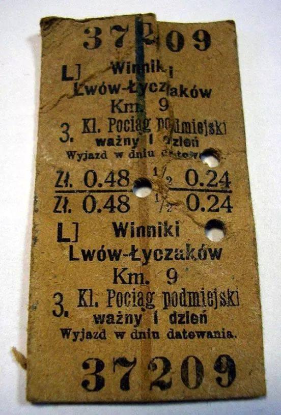 Квиток на потяг Львів-Винники