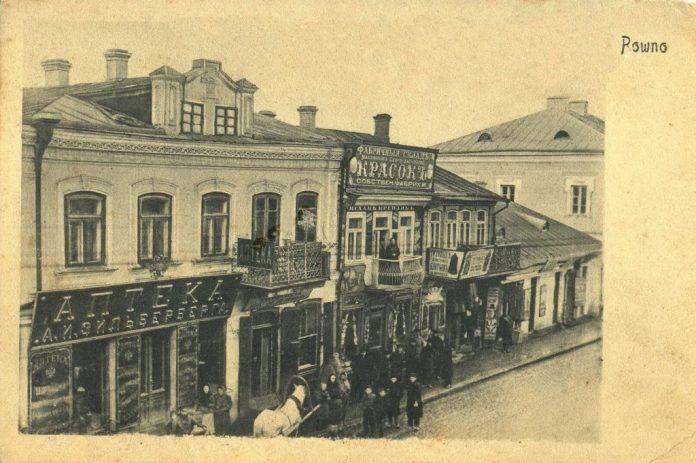 Рівне початку ХХ ст. Аптека. Листівка