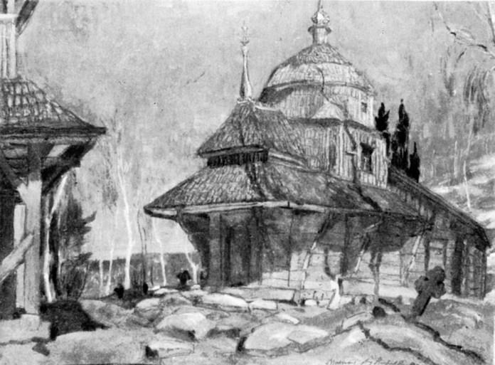 Василь Крижанівський. Церква в Янчині. 1925 р.