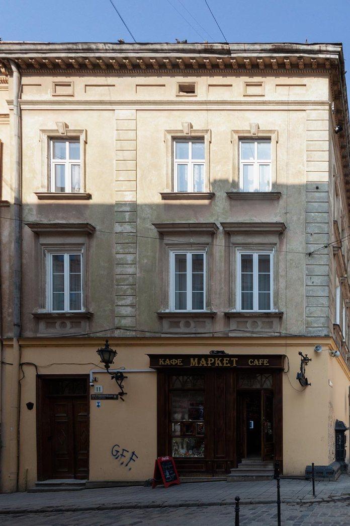Будинок на розі вулиць Ставропігійської, 11 та І. Федорова