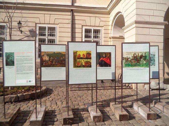Виставка до 850 річчя бою під Новгородом біля Львівської Ратуші