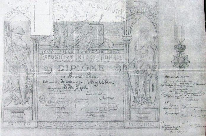 Ксерокопію диплома авторові публікації надав директор Державного обласного архіву Рівненської області Микола Григорук.
