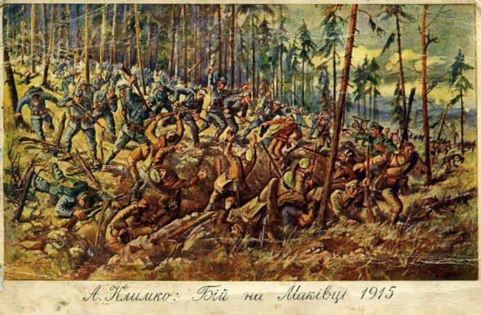 Картина Олександра Климка «Бій на Маківці»