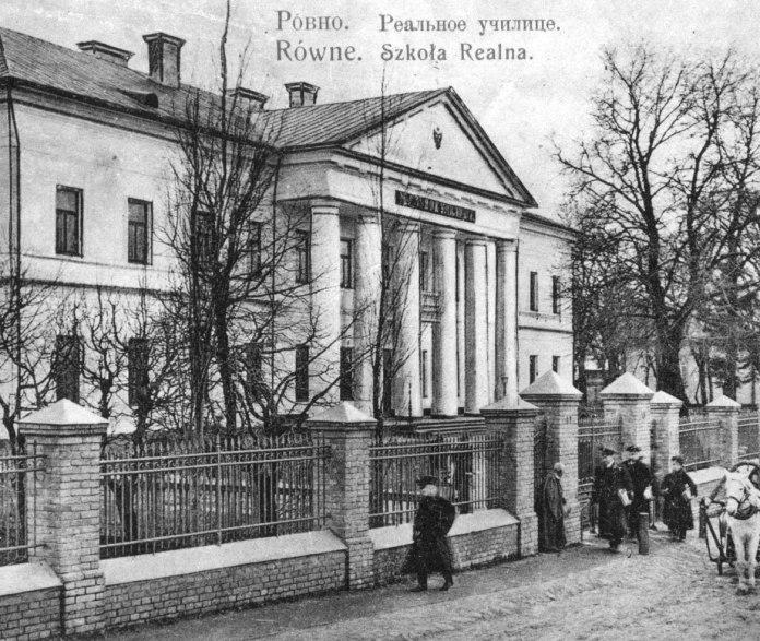 Гімназія після реформування стала реальним училищем, поч. ХХ ст.