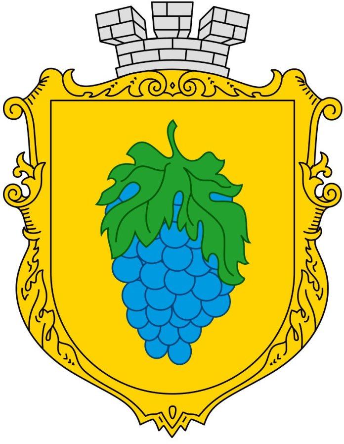 Герб міста Винники