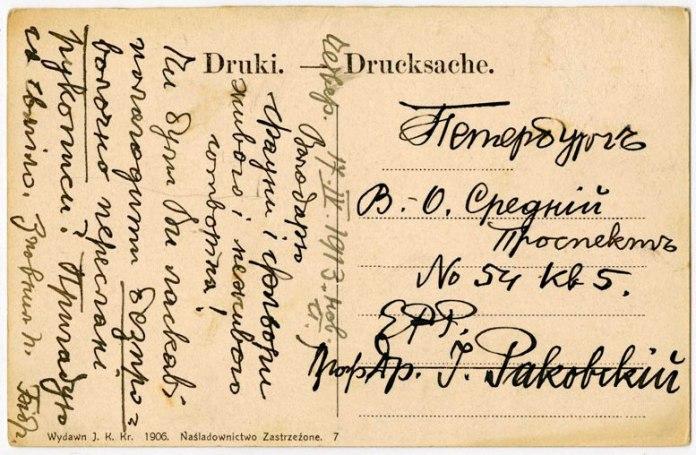 Поштівка (зворотня сторона), наділана Іваном Боберським Іванові Раковському. Львів, 17 квітня 1913 р.