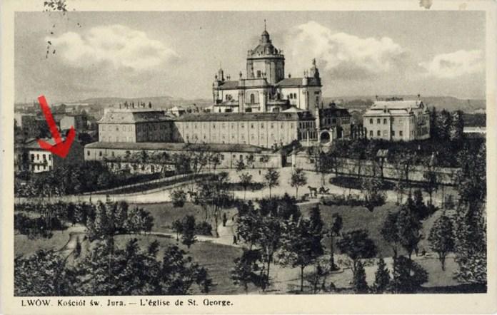 Собор святого Юра у Львові , 1936 рік. Десь тут мешкав у своїй печері Львівський Змій