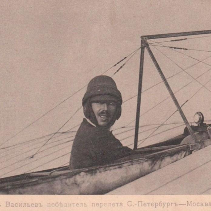 Авіатор Васильєв переможець перельоту Петербург Москва, 1911 рік