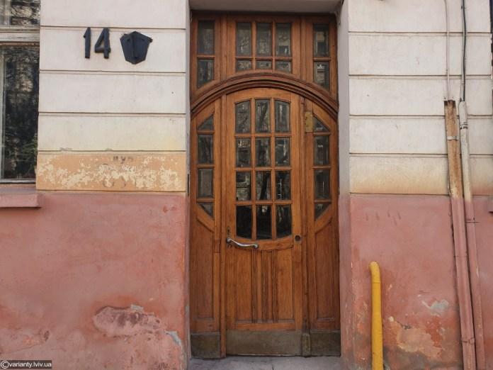 будинок Штейнгауза