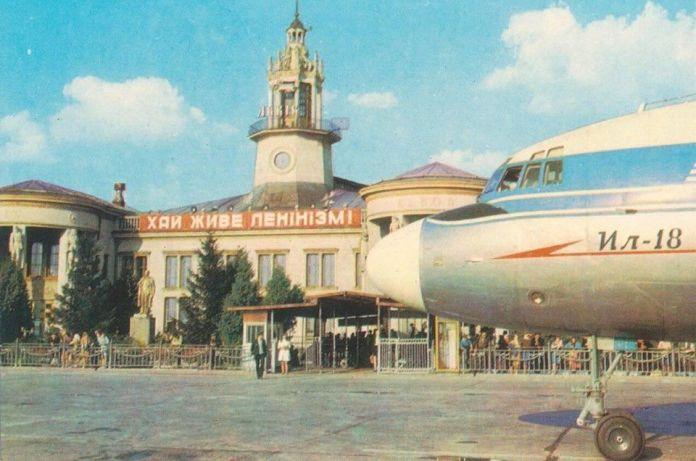 вид Термінал 1 львівського аеропорту з боку перону