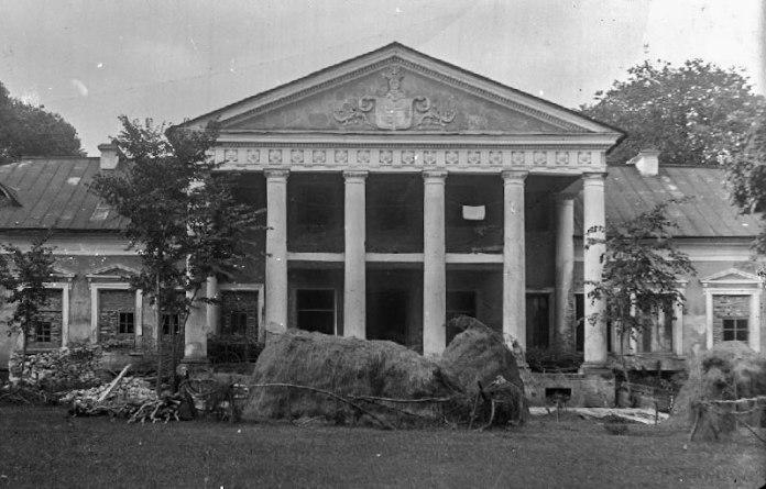 Центральний вхід, фото до 1937