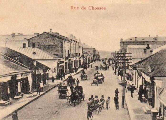 Вулиця Шосова, район сучасної Театральної площі. поч. ХХ-ст