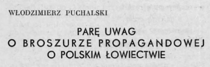 Заголовок праці «Декілька зауважень щодо пропаганди польського полювання»