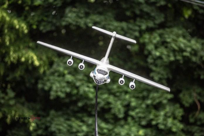 Інтерактивний пам'ятник збитому літаку Іл-76 над Луганськом