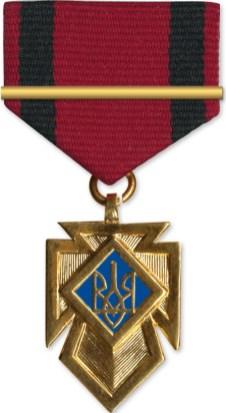 Золотий хрест заслуги УПА