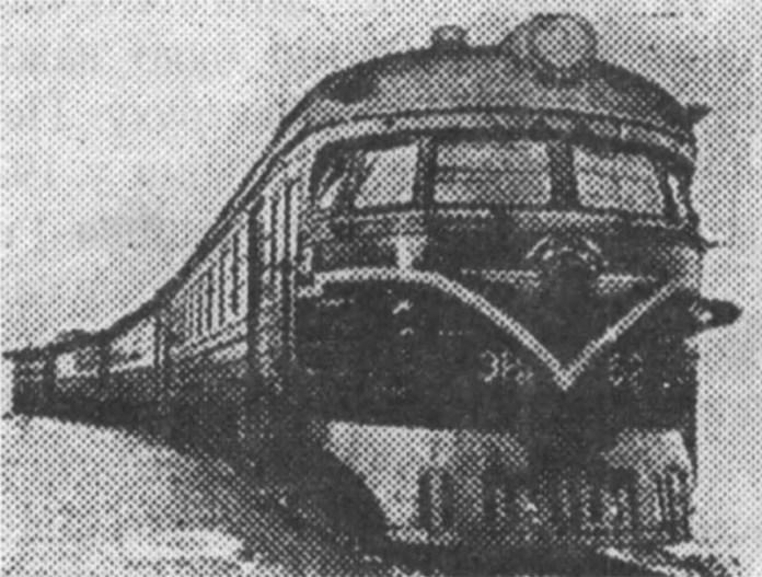Електропоїзд змінного струму ЕР9П