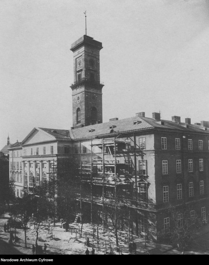 Ратуша у Львові, 1930-ті рр.