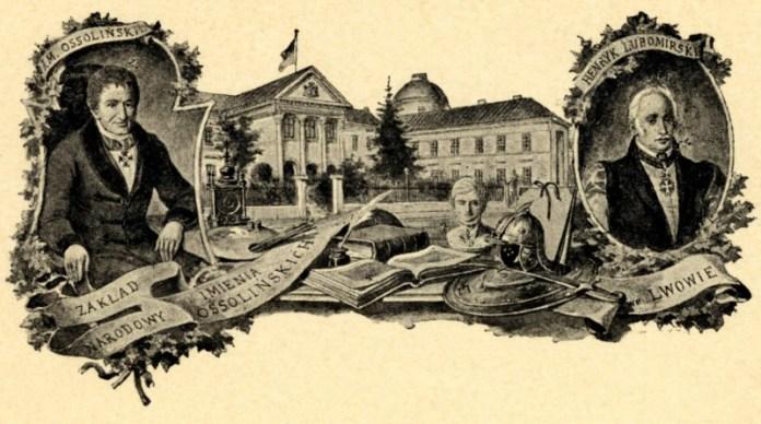 Листівка, що ілюструє угоду між Оссоліньским і Любомирським з видом закладу Оссолінських і портретами фундаторів