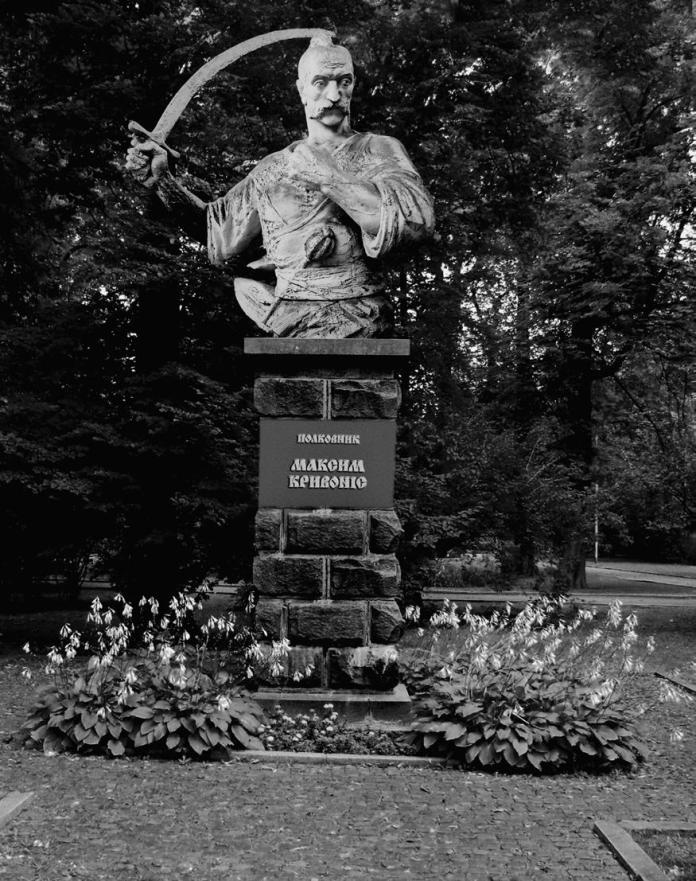 Проект пам'ятника. Фото взяте з docplayer.net