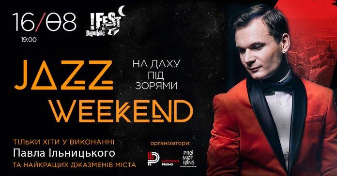У Львові відбудеться Jazz Weekend на даху під зорями