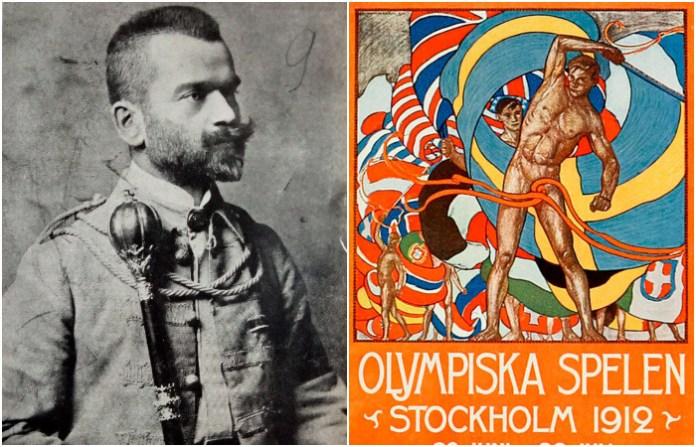 Олімпійська тематика на сторінках сокільських видань початку ХХ століття