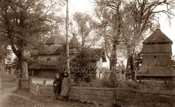 Михайлівська церква в Комарно, 1920 р.
