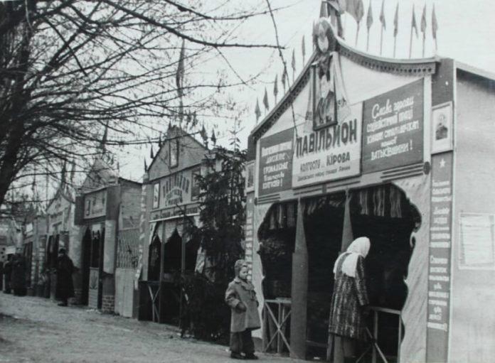 Картинка з виставки-1950
