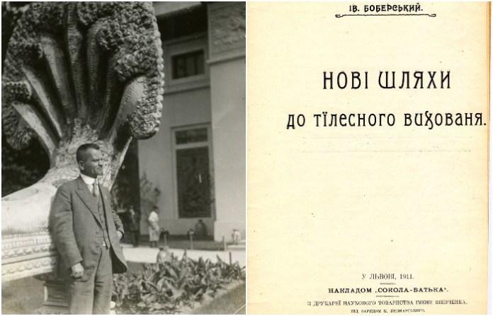 Іван Боберський – один із засновників та активних діячів «Учительської громади»