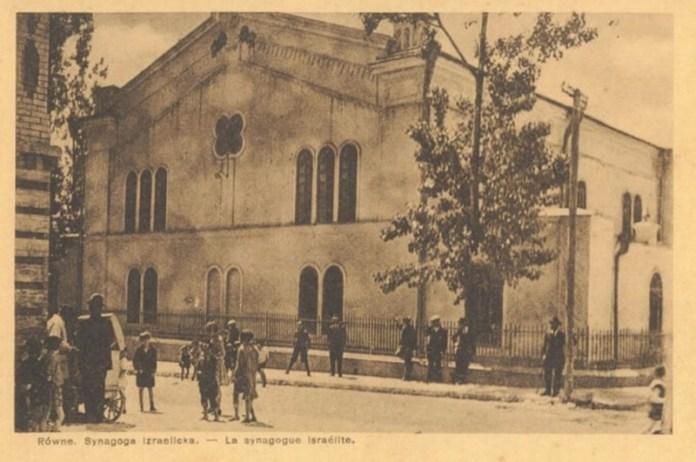 Головна Синагога на Шкільній, 1930-і роки. Фото з фондів РОКМ