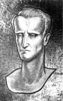 Володимир Ласовський. Генерал-хорунжий Тарас Чупринка. Нью-Йорк, 1962