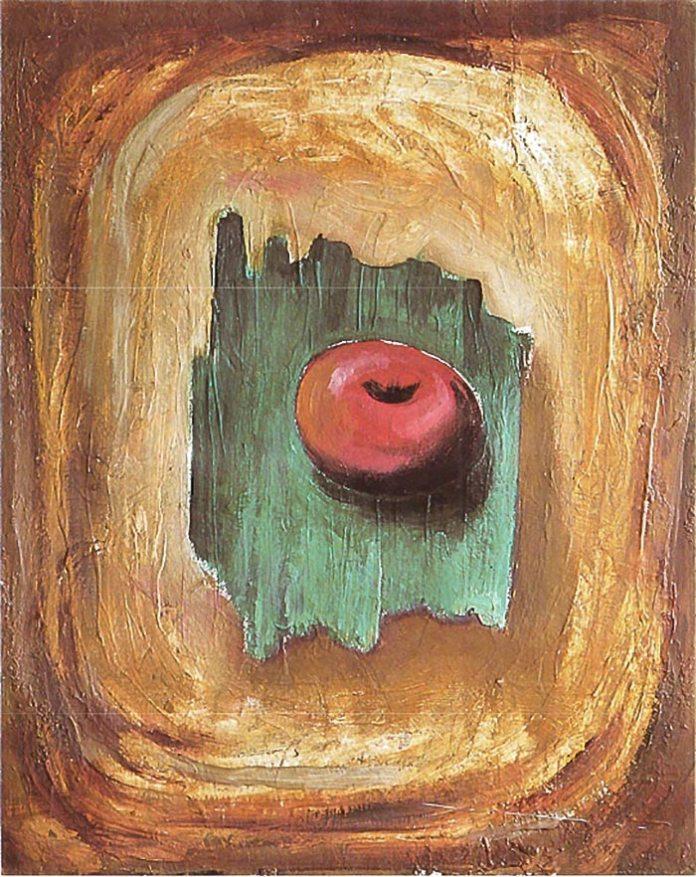 Володимир Ласовський. Останній Образ, 1975
