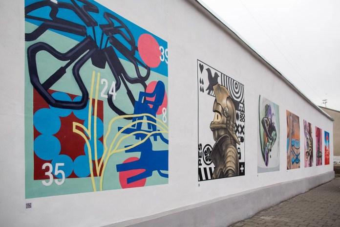 Вулична галерея «Lviv street gallery». Фото: Moskalchuk Oles