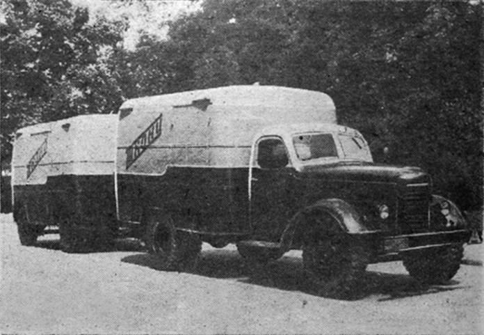 Фургон-автолавка ЛАЗ-150Ф і причіп ЛАЗ-730 – продукція ЛАЗу першої половини 1950-х років