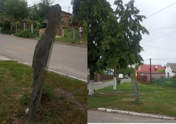 Так виглядав пам'ятний камінь у вересні цьогоріч, так він виглядає і нині. Фото надав Віталій Лисачек