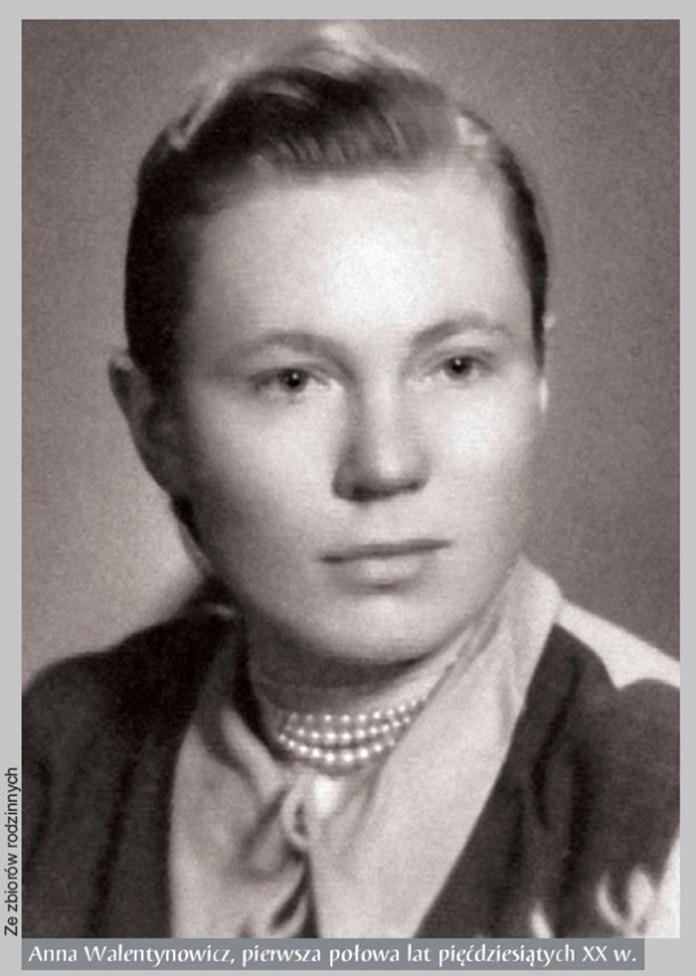 Анна Валентинович. Фото першої половини 1950-х років (з родинного архіву)