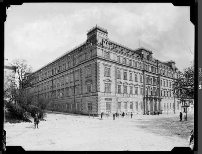 Будинок Галицького намісництва, 1890 р.. Фотограф Натан Крігер