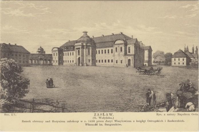 Палац князів Сангушків в Ізяславі