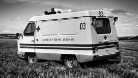 Прототип карети швидкої медичної допомоги «Сула» 3980. Вигляд ззаду на лівий борт. Особливість машини – задні двері (для пацієнта на ношах) відкриваються догори, як і у РАФ-2203 «Латвія»
