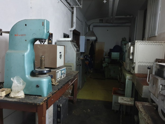 Підземна лабораторія