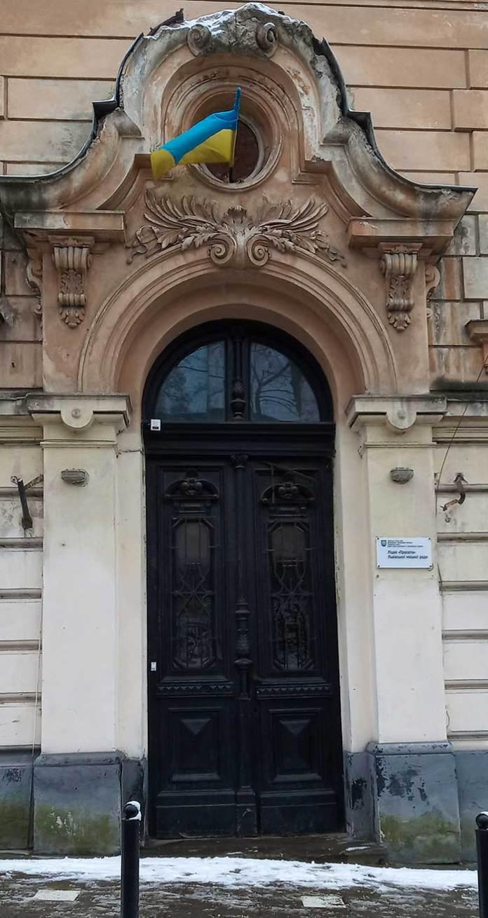 Вхід до ліцею «Просвіта» Львівської міської ради. Фото Мар'яни Іванишин.