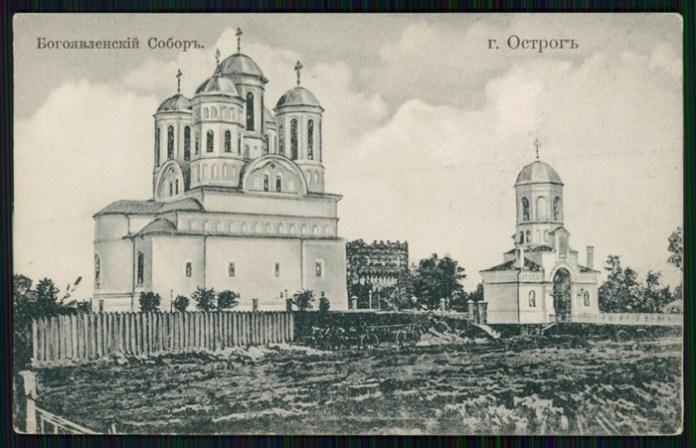 Собор, вид з північного боку, 1918 рік