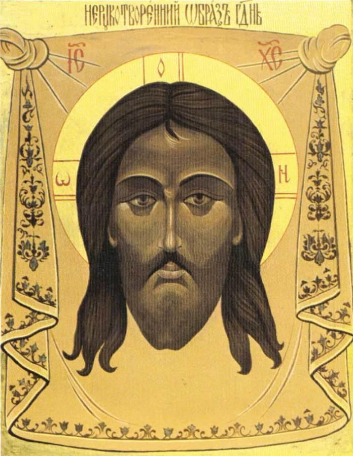 Михайло Мороз. Нерукотворний Христос.