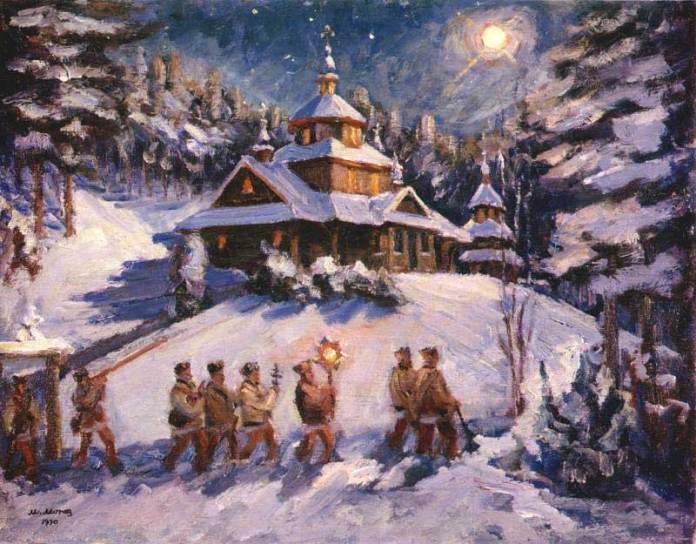 Михайло Мороз. Колядки, 1970 р.