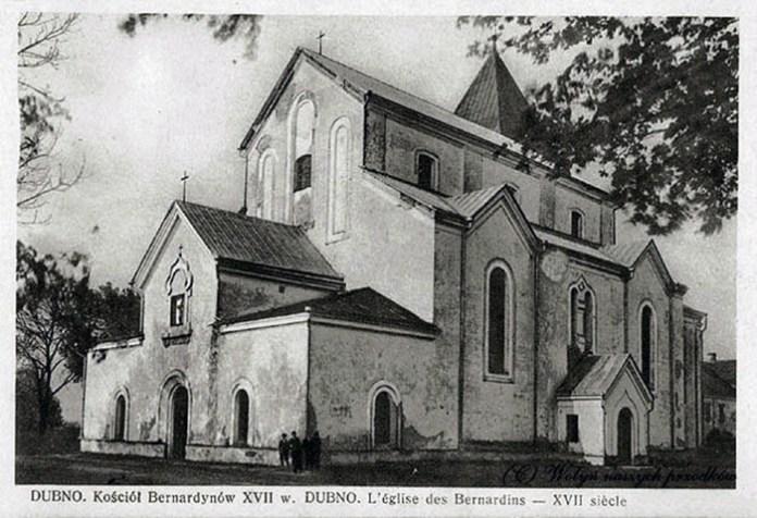 Костел бернардинів у Дубні, міжвоєнний період
