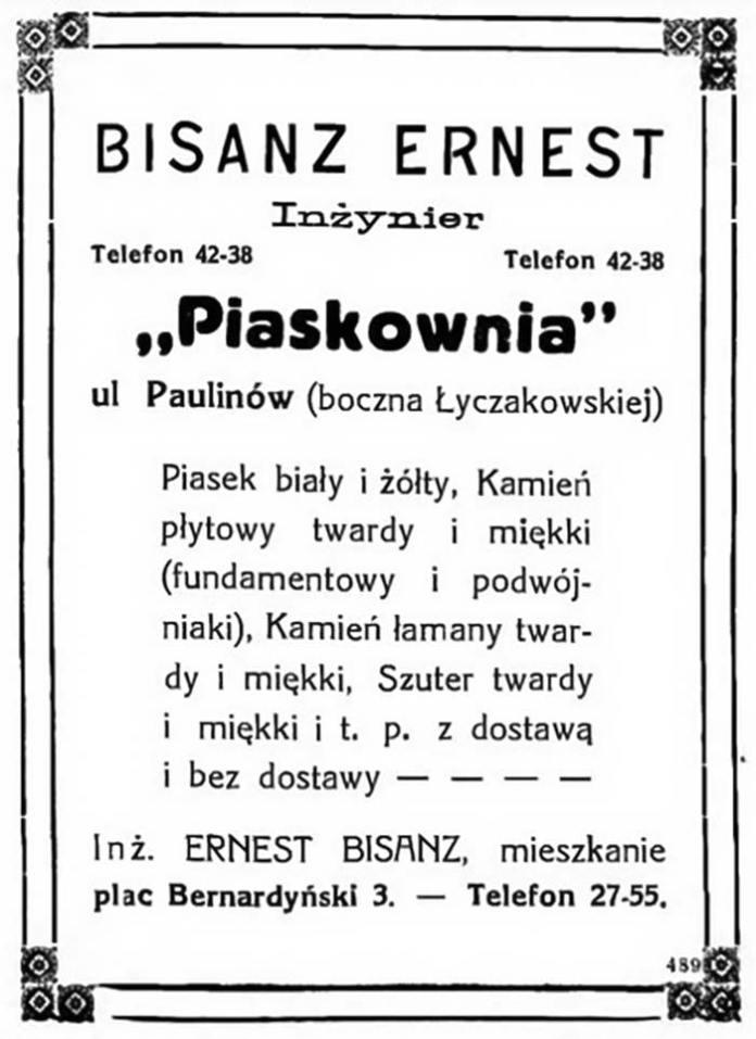 Реклама Ернеста Бізанца. Джерело тут