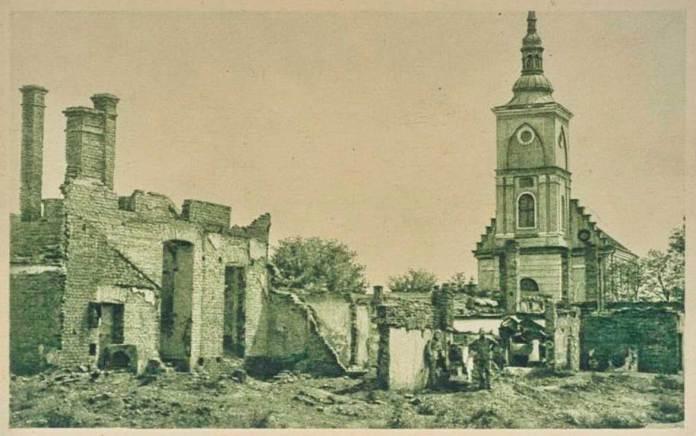Середмістя Бурштина після артобстрілів. Фото 1915 р.