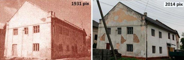 Синагога в Бурштині
