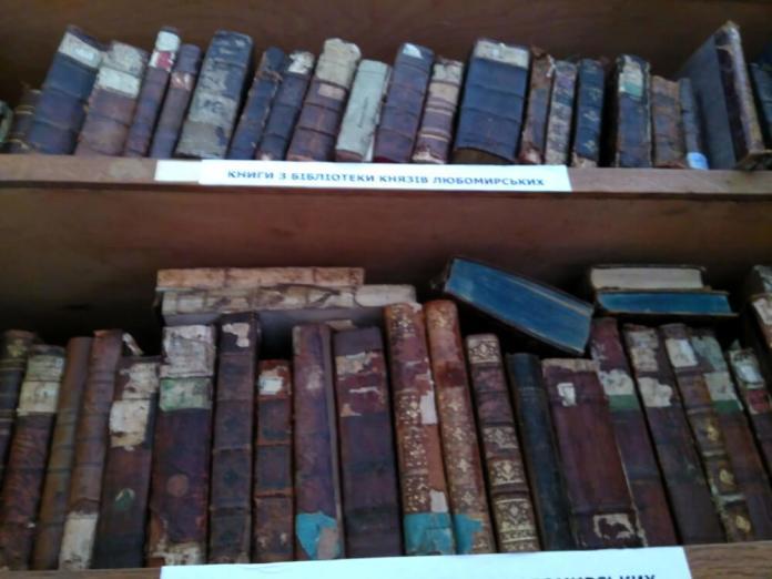 Таємниці князівської книгозбірні. Залишки унікальної бібліотеки зберігаються у Рівненському краєзнавчому музеї